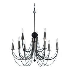Shelby 9-Light Chandelier in Black Nickel..*sheeb, check out the name! :)