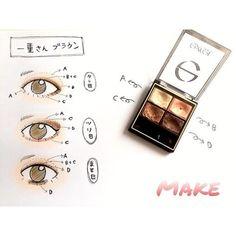 いいね!1,238件、コメント1件 ― cecil0930 INOUEさん(@cecil0930_inoue)のInstagramアカウント: 「『シーンによって印象を変える。』 ✳︎✳︎✳︎✳︎✳︎ 一重さんブラウン ✳︎✳︎✳︎✳︎✳︎ タレ目→目尻幅狭め、目尻下にブラウンを入れて、優しいタレ目に✨ ✳︎✳︎✳︎✳︎✳︎…」 Makeup 101, Lip Makeup, Makeup Cosmetics, Japanese Makeup, Korean Makeup, Beauty Make Up, Hair Beauty, Beauty Book, Brown Eyeshadow