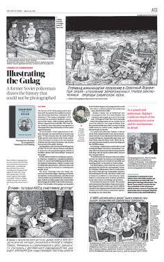 Illustrating the gulag|the epoch times Newspaper Layout, Times Newspaper, Newspaper Design, Print Design, Web Design, Graphic Design, Black And White Wall Art, Typography Layout, Epoch