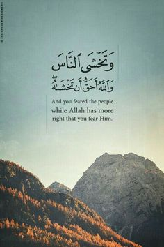 Fear no man but fear Allah swt. Beautiful Quran Quotes, Quran Quotes Inspirational, Quran Quotes Love, Allah Quotes, Muslim Quotes, Religious Quotes, Words Quotes, Life Quotes, Islamic Qoutes