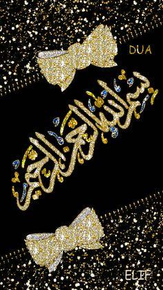 Islamic Wallpaper Hd, Quran Wallpaper, Wallpaper Nature Flowers, Beautiful Flowers Wallpapers, Bling Wallpaper, Flower Phone Wallpaper, Beautiful Islamic Quotes, Beautiful Gif, Islamic Images
