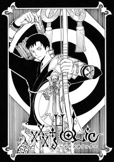 xxxHolic ~~ Descended from a family of spiritual archers, Doumeki becomes---in my mind, at least---The Holy Archer.