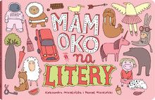 Alles im Blick: Buchstaben von Aleksandra Mizielinska - Buch Alphabet, English Book, Books To Buy, My Little Girl, 4 Kids, Peanuts Comics, Barn, Fictional Characters, Children Books