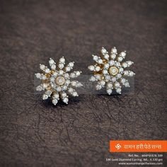 Classically elegant and everyday wearable floral gold and diamond earings from our amazing collection.