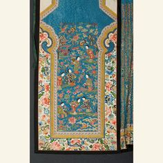 Non-Western Historical Fashion - Woman's pleated skirt Qing dynasty, approx....