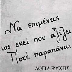 Typewriter Series, John Keats, Sylvia Plath, Emily Dickinson, Anais Nin, Charles Bukowski, Scott Fitzgerald, Architecture Tattoo, Greek Quotes