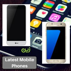 Choosing From The Latest Mobile Phones In KSA Galaxy Phone, Samsung Galaxy, Latest Mobile Phones, Technology, Tech, Latest Cell Phones, Tecnologia