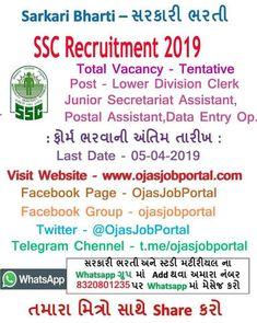 GvtJobsAdda - latest government jobs 2019 Recruitment
