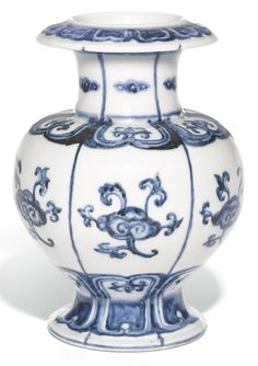 sotheby's A RARE BLUE AND WHITE 'POMEGRANATE' VASE MARK AND PERIOD OF XUANDE