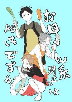 HQ!!Housewives // Akaashi Keiji, Sugawara Koushi & Yaku Morisuke - Haikyuu!! / HQ!!