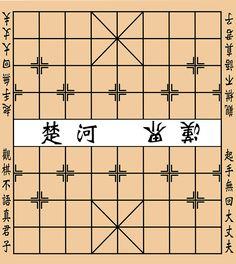 Photo By Clker-Free-Vector-Images | Pixabay   #chess #chinese #xiangqi #gamingpc #gamingmeme #gamingislife #gamingrig #gamingnews