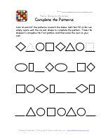 Difficult Patterns Worksheet  Pattern Worksheets