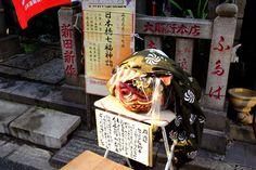 日本橋七福神・末廣神社 - 獅子舞
