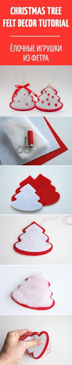 Делаем ёлочные игрушки из фетра / Christmas tree felt decor tutorial