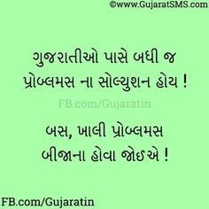 can Single Frauen Grömitz kennenlernen simply ridiculous. Please