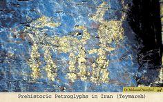 Rock Art of Iran 7000 BC