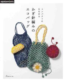 Knitting Books, Hand Knitting, Japanese Crochet Bag, Plastic Shopping Bags, Knitted Bags, Crochet Bags, Eco Friendly Bags, Japanese Books, Cat Pattern