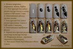 Happy Stars Shine The Brightest -{ Maybeanothername }× Bee Nails, Animal Nail Art, Foil Nails, Nail Art Galleries, Creative Nails, Nail Arts, Manicure And Pedicure, Nails Inspiration, Beauty Nails