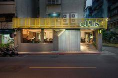 C25 PLUS café by TBDC, Taipei – Taiwan » Retail Design Blog
