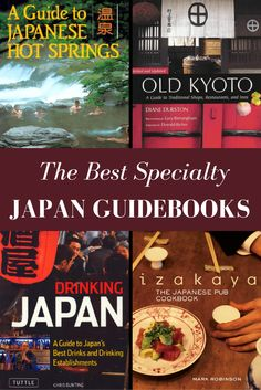These specialty Japan guidebooks focus on Japanese food, the old shops of traditional Kyoto, onsen, and Japan's drinking culture (including sake & izakayas).