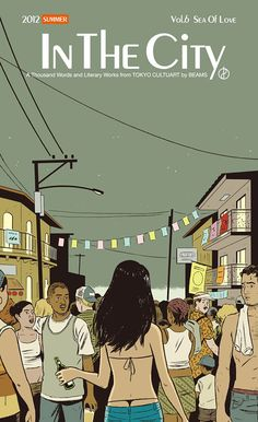 Comic-book artist and illustrator Adrian Tomine is well known for his brilliant work for the New Yorker, as well as his masterful comics and books, but unt New Yorker Covers, The New Yorker, Comic Book Artists, Comic Books Art, Ligne Claire, Bd Comics, Pencil Illustration, Art Studios, Cover Art