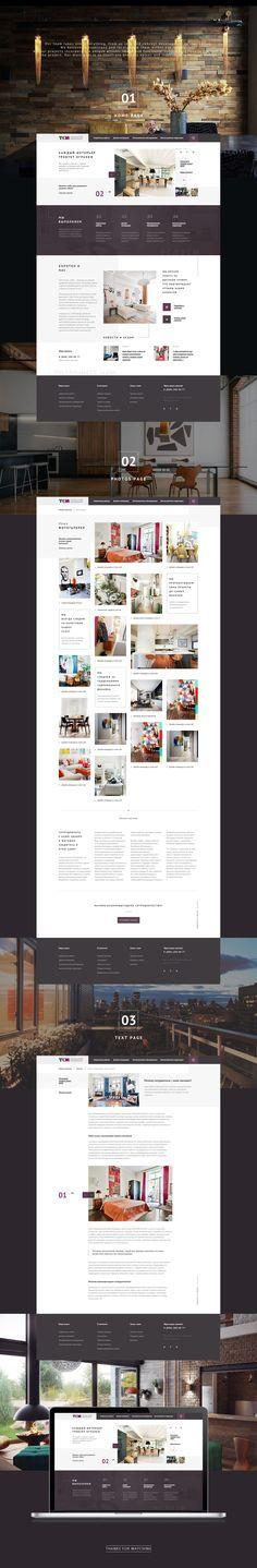Дизайн сайт для студии интерьера и арзитектуры