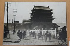 Northern side of the Zhengyangmen (正阳门) Gate, circa 1920.