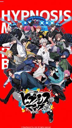 ヒプノシスマイク【公式】 | GIFMAGAZINE GIF作成&GIF検索[65777] Cool Anime Guys, Hot Anime Boy, Anime Boys, Mc Lb, All Star, Desenhos Love, Anime Group, Avatar Couple, Rap Battle