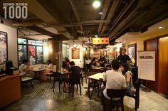 【0016】香港星巴克「冰室角落」(Bing Sutt Corner @ Starbucks)HongKong1000   HongKong1000
