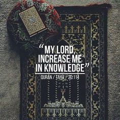 Quran Quotes - Alhamdulillah we are Muslim and we believe the Quran / Koran Karim is revealed by ALLAH (subhana wa ta'ala) to MUHAMMAD peace be upon him through Allah Quotes, Muslim Quotes, Religious Quotes, Qoutes, Hijab Quotes, Beautiful Islamic Quotes, Islamic Inspirational Quotes, Islam Muslim, Islam Quran