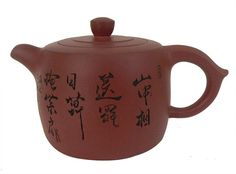 Vintage carved Yixing Clay Teapot