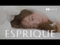 新垣結衣 KOSE『ESPRIQUE』「未体験のルージュ」篇 60秒CM - YouTube