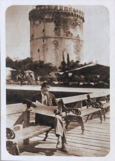 1938 ~ Thessaloniki Greece Pictures, Old Pictures, Old Photos, Vintage Photos, Vintage Stuff, History Of Photography, Vintage Photography, Greek Culture, Thessaloniki