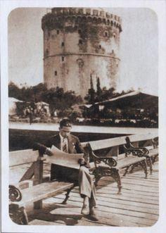 1938 ~ Thessaloniki