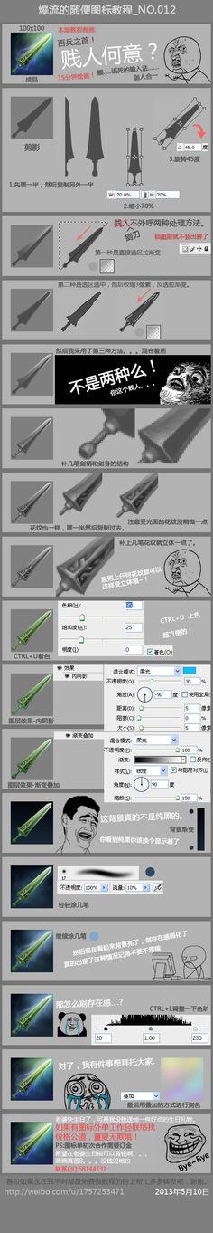 Icon tutorial