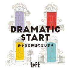 新生活2016   LoFt