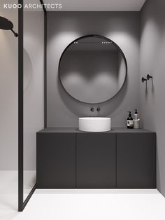 Bathroom Tub: The Complete Guide to Choosing Your Bathroom - Home Fashion Trend