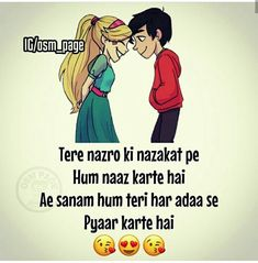 It's all ryttt j Qoutes About Love, True Love Quotes, Love Quotes For Him, Funny Quotes, Love Shayari Romantic, Love Romantic Poetry, Romantic Love Quotes, Inmate Love, Impress Quotes