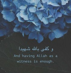 Quran Quotes, Arabic Quotes, Islamic Quotes, Reminder Quotes, Islamic World, Girly Pictures, Light Of My Life, Holy Quran, Amazing Quotes