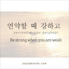 Korean quotes                                                                                                                                                                                 More