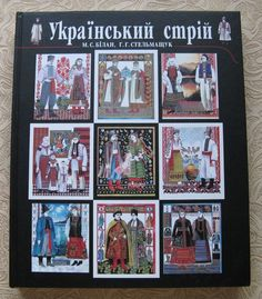 Album Book UKRAINIAN FOLK COSTUME Dress Culture Ethnography man woman history