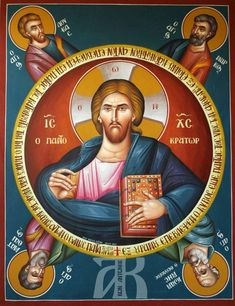 """XC__ """" Παντοκράτωρ"""" ( Christ and the Evangelists Whispers of an Immortalist: Icons of Our Lord Jesus Christ 2 Byzantine Icons, Byzantine Art, Religious Icons, Religious Art, Christus Pantokrator, Greek Icons, Pictures Of Jesus Christ, Russian Icons, Jesus Is Lord"""