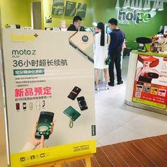 Moto Z Play llega el 6 de septiembre y nos trae nuevas imágenes