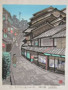 Ronin Gallery: Road to Kiyomizu