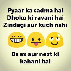 Image in funny 😅😅😅 collection by habeeb unnisa - Discovered by habeeb unnisa. Find images and videos on We Heart It – the app to get lost in what - Funny Attitude Quotes, Cute Funny Quotes, Bff Quotes, Best Friend Quotes, Sarcastic Quotes, Jokes Quotes, Funny Jokes In Hindi, Funny School Jokes, Very Funny Jokes