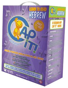 """I am so excited to have our Shabbat School kids start this AMAZING program!  I did a """"test run"""" on my own homeschooled kids.  They learned more with CaP it! in 15 minutes than the whole YEAR I spent with them at home with our Hebrew curriculum.  A MUST HAVE!"""