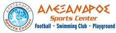 ΓΝΩΜΗ ΚΙΛΚΙΣ ΠΑΙΟΝΙΑΣ: Ακαδημία Αλέξανδρος Κιλκίς: Γεμάτη ποδόσφαιρο και ...