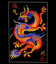dragon blacklight asian poster iphone chinese light