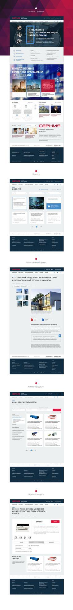 Современный сайт технологичной компании с каталогом оборудования, Сайт © Bquadro