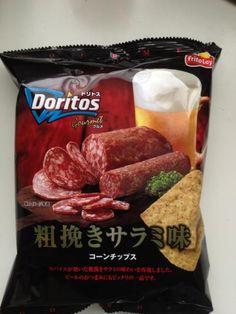 Rinkya's Tumblr - Shop Japan!, Doritos' Salami Flavor- Japan Potato Chips Taste Review